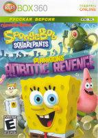 SpongeBob Squarepants Planktons Robotic Revenge (Xbox 360)