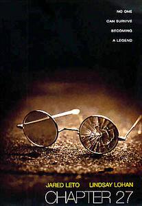 Глава 27 на DVD
