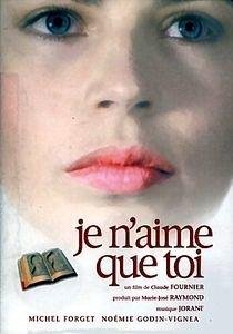 Книга чувств на DVD