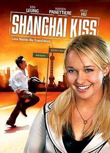 Шанхайский ребенок на DVD