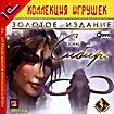 Сибирь. Золотое издание (PC DVD)