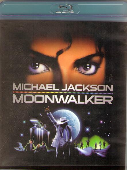 Michael Jackson Moonwalker (Blu-ray)* на Blu-ray