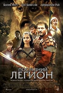 Александр/Троя на DVD
