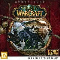World of Warcraft Mists of Pandaria Дополнение (PC DVD)