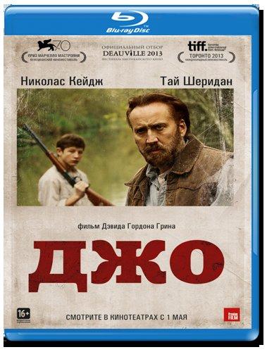 Джо (Blu-ray)* на Blu-ray