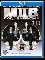 Люди в черном 2 3D+2D (Blu-ray 50GB)