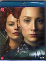 Две королевы (Blu-ray)
