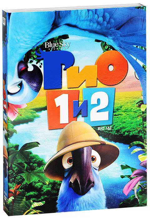 Рио / Рио 2 (2 DVD) на DVD
