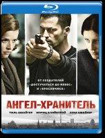 Ангел хранитель (Blu-ray)