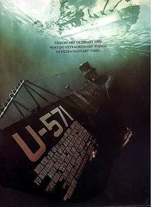 Ю-571 на DVD