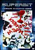 Кровавая Мэри (Нонна Агаджанова) на DVD