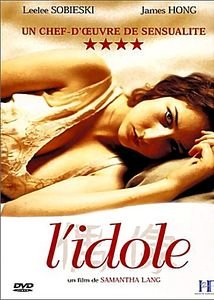 Идол  на DVD