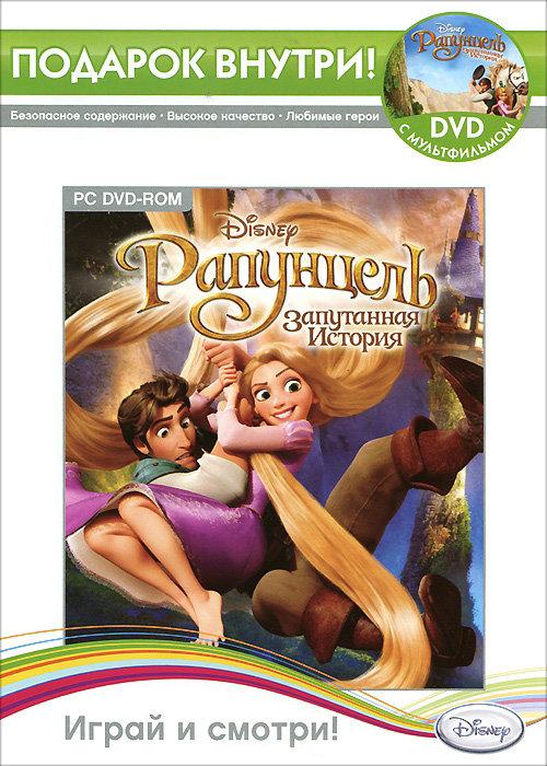 Рапунцель Запутанная история (DVD-BOX) (+ DVD фильм Рапунцель)