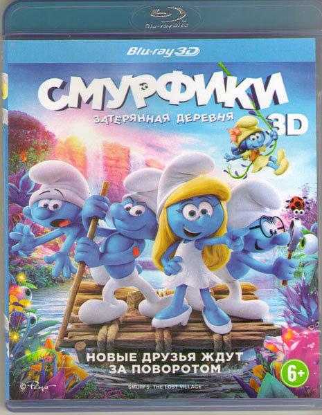 Смурфики Затерянная деревня 3D+2D (Blu-ray) на Blu-ray