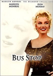 Автобусная остановка на DVD