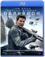 Обливион 3D+2D (Blu-ray 50GB)