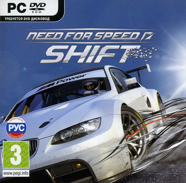 Need for Speed SHIFT (PC DVD)