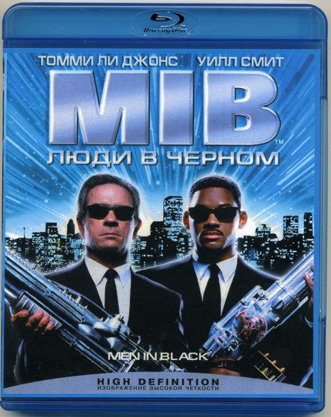 Люди в черном (Blu-ray)* на Blu-ray