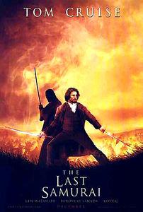 Братсво Волка 1-2 на DVD