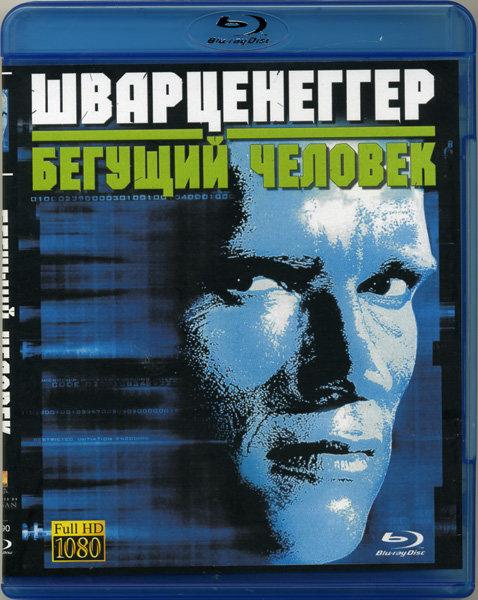 Бегущий человек (Blu-ray)* на Blu-ray