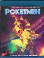 Рокетмен (Blu-ray)