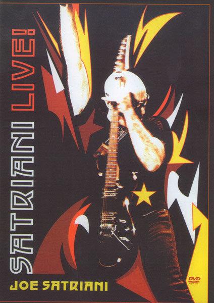 Joe Satriani -  Satriani Live Подарочный на DVD