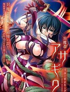 Lilith на DVD