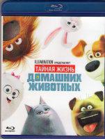 Тайная жизнь домашних животных 3D+2D (Blu-ray)