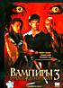Вампиры III: пробуждение зла на DVD