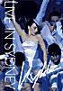 Kylie Minogue - Live In Sydney на DVD
