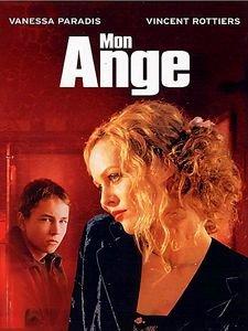 Мой ангел на DVD