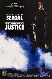 Во имя справедливости на DVD