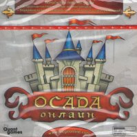Осада онлайн (PC CD)