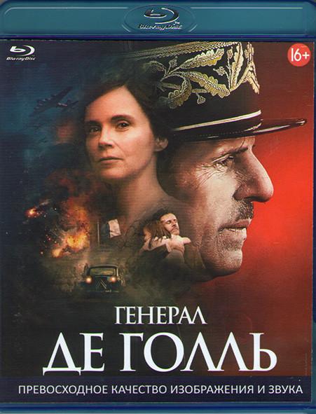 Генерал Де Голль (Blu-ray)* на Blu-ray