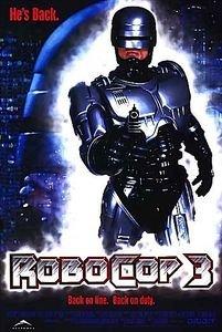 Робот полицейский 3 (Робокоп 3) на DVD