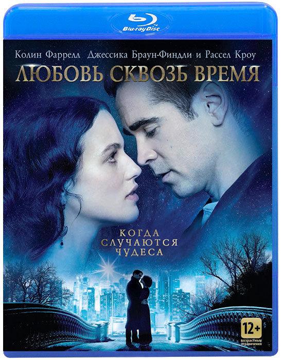 Любовь сквозь время (Blu-ray) на Blu-ray