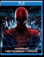 Новый человек паук (Blu-ray)