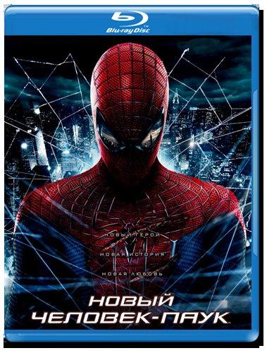 Новый человек паук (Blu-ray)* на Blu-ray