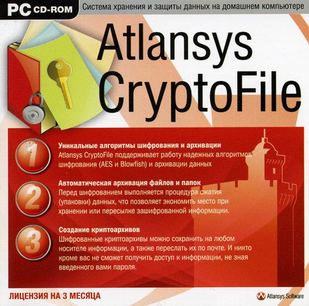 Atlansys CryptoFile (PC CD)