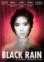 Черный дождь (Без полиграфии!)