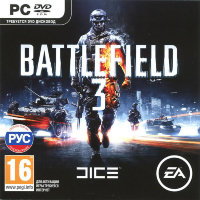 Battlefield 3 (PC DVD)