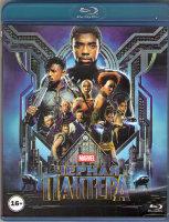 Черная Пантера (Blu-ray)
