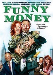 Безумные деньги  на DVD
