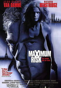 Максимальный риск на DVD