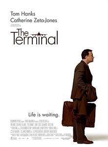 Терминал на DVD