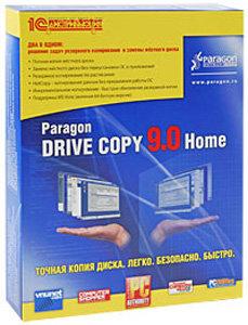Paragon Drive Copy 9.0 Home (PC CD)
