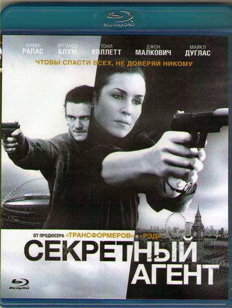 Секретный агент (Blu-ray) на Blu-ray