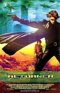 Пришелец из будущего   на DVD