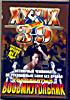 Всемирный чемпионат по рукопашным боям без правил. Знаменитый Восьмиугольник. Часть 39 на DVD