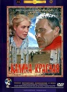 Шукшинские рассказы на DVD